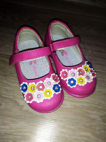 Туфельки для маленькой принцессы 21р