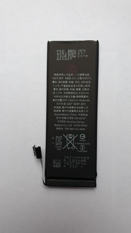 Bateria iPhone SE oryginalna 1624 mAh