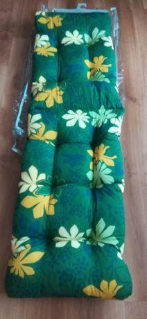 Poduszka ogrodowa PATIO