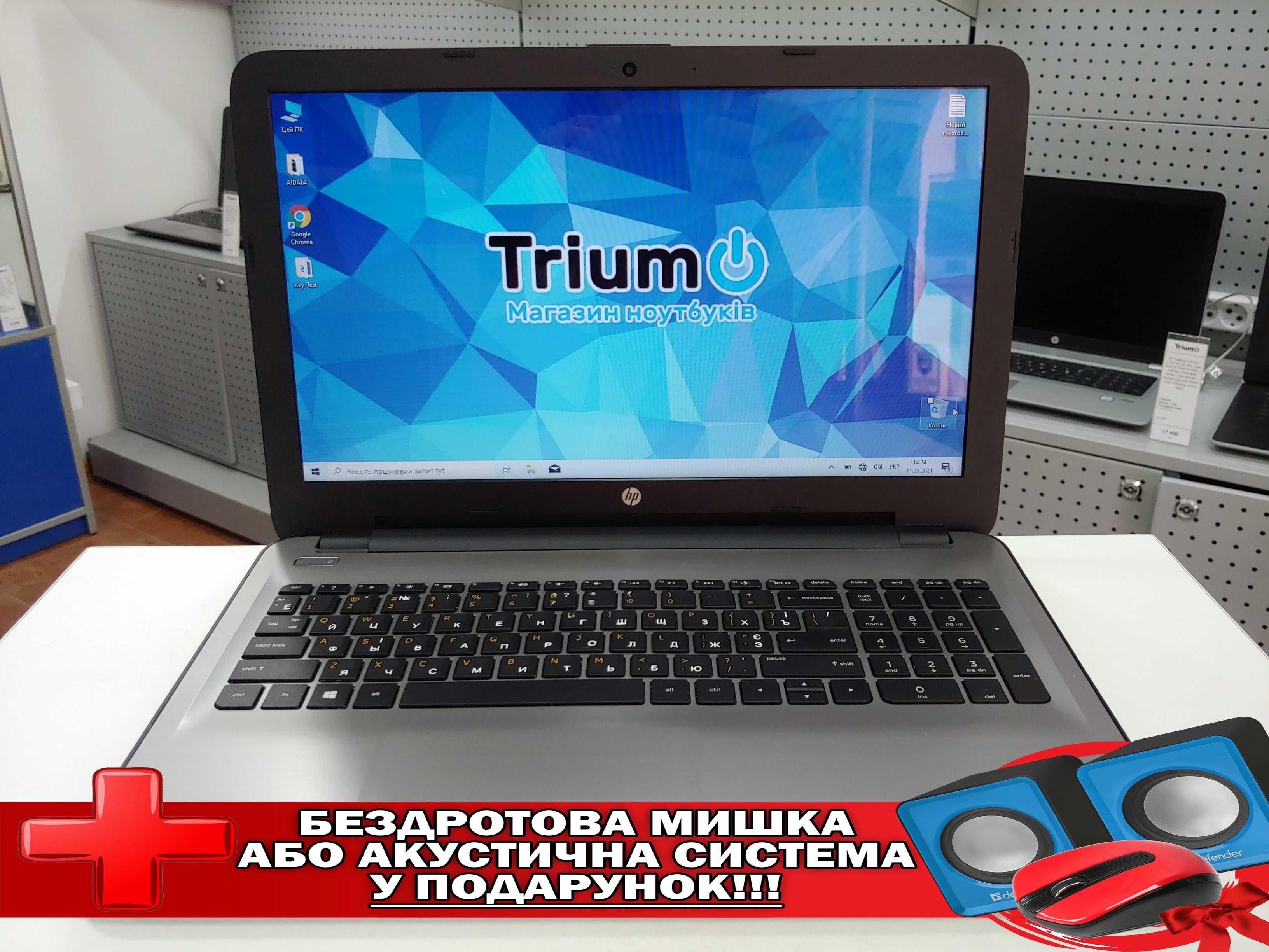 """HP 15-ba083nr/15.6""""HD Touch/AMD A8-7410/8GB/SSD 240GB/Windows 10 4004"""