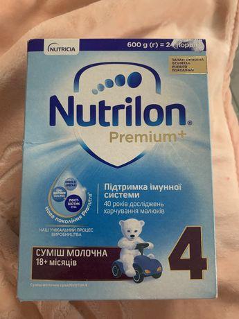 Смесь нутрилон 4 nutrilon запечатаная новая 600 г