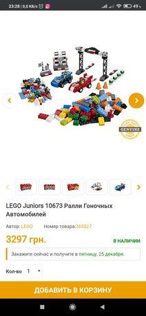 Lego juniors city ралли гоночных автомобилей машинок