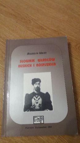 Słownik władców ruskich i rosyjskich