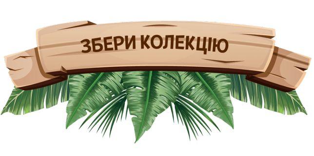 """Карточки бустер """"Звірокуб"""" varus"""