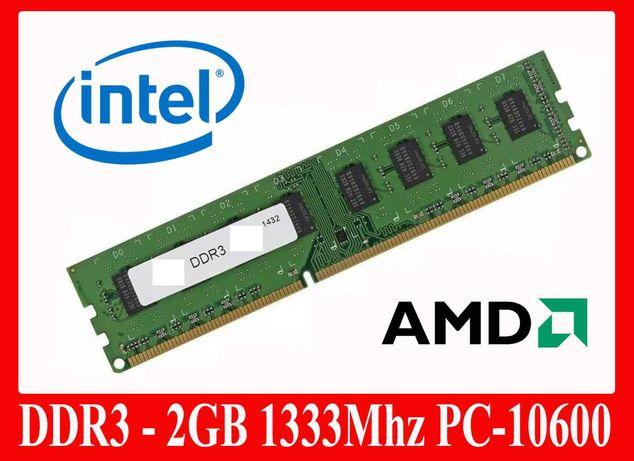 DDR3 2GB Оперативная память Intel\AMD для ПК