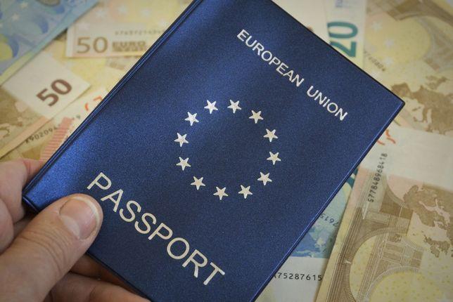 Легальное оформление гражданства ЕС. Паспорт ЕС