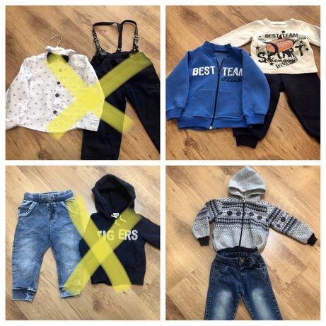 Костюм,одежда для мальчика 1-2 лет,джинсы,свитер для мальчика