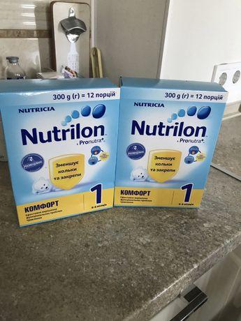 Продам смесь Nutrilon комфорт