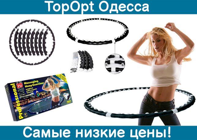 Спортивный обруч Hula Hoop (Хула хуп) Professional, массажный обруч