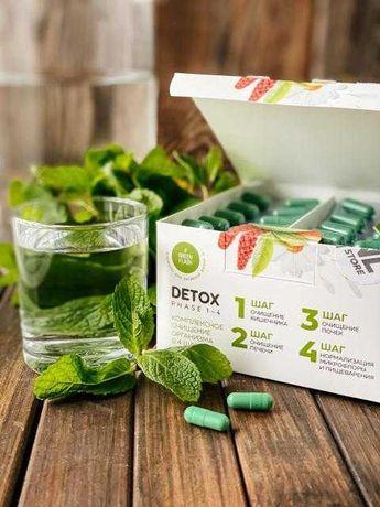 Detox box программа по очищению организма. 4 шага.