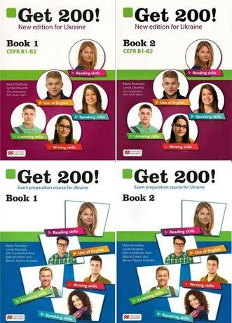 Книги Get 200! book 1 , 2 ЗНО