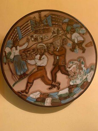 Тарелка настенная сувенирная коллекционная ЛКСФ