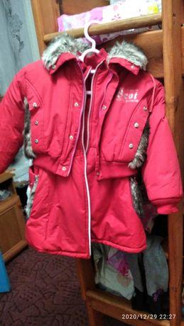 Обменяю на 2 киндера  куртку и жилетку