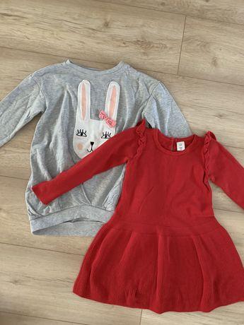 Sukienki dla dziewczynki gap 104