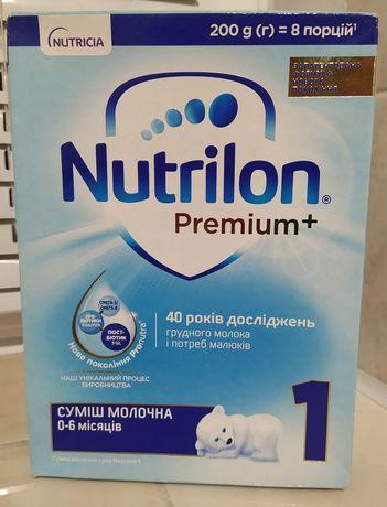 Новый Nutrilon premium 1 нутрилон премиум 1