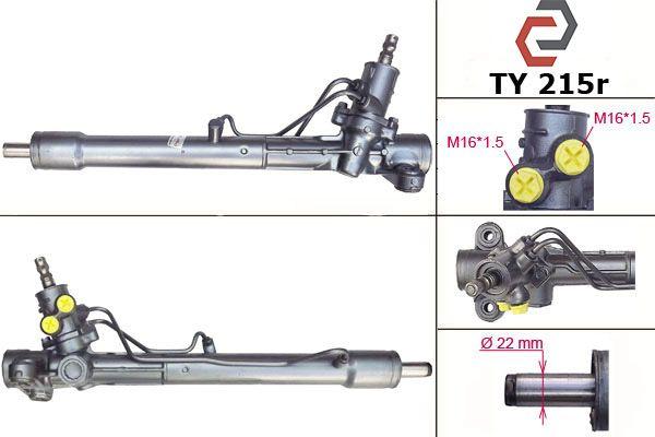 Рульова рейка Toyota YARIS/VITZ, Toyota YARIS VERSO, Toyota YARIS