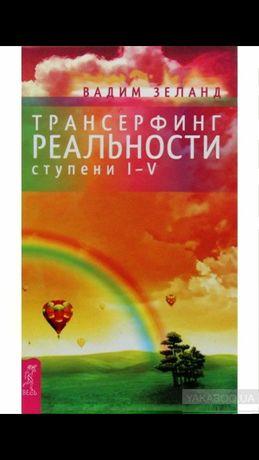 Книги бесплатно сборник
