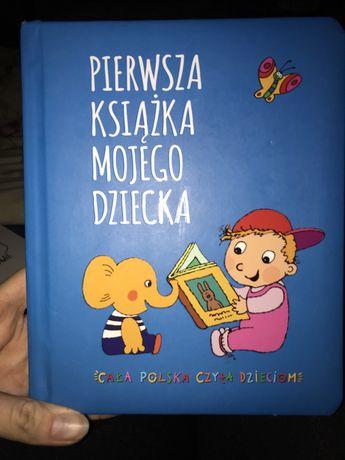 Pierwsza ksiazka mojego dziecka