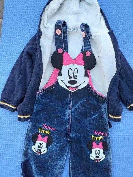 Детская одежда ,джинсовой комбинезон и кофта