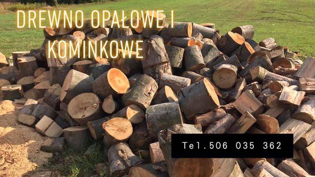 Drewno opałowe i kominkowe-SUCHE, Deski Jesionowe i dębowe