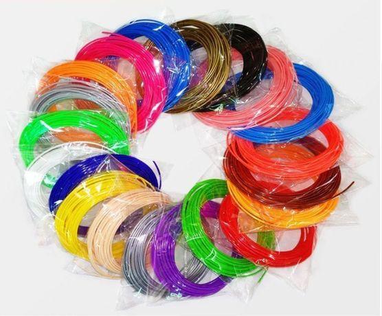Набор PLA пластика для 3D ручки 50 100 200м 5 10 20цветов нить 1,75мм.