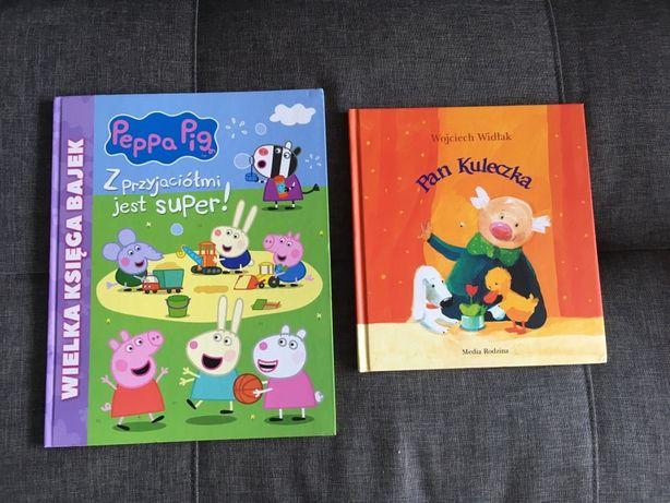 Peppa Pig z przyjaciółmi jest super, Pan Kuleczka