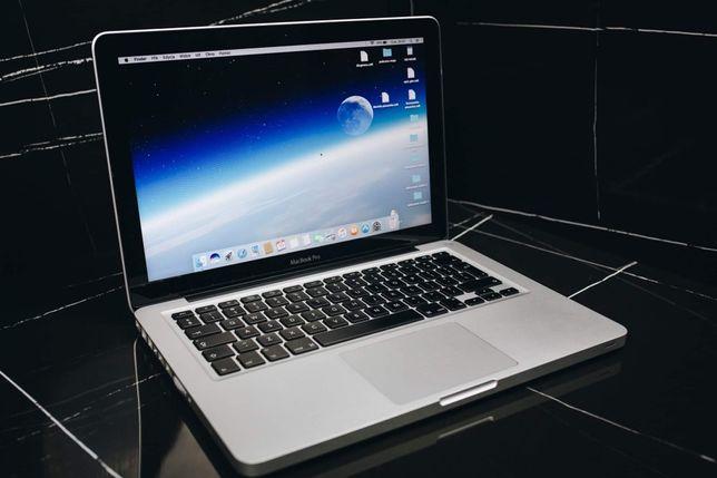 Macbook pro 13 super stan Okazja!!