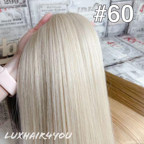 Волосы блонд от 60 до 80 см / Волосы для наращивания / Продажа волос