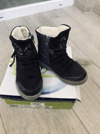 Дитяче взуття PRIMIGI