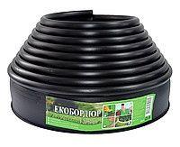 Бордюр (екобордюр, бордюрная лента, кантри) садовий Стандарт 10м