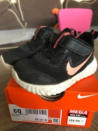 Nike dziewczęce rozmiar 22