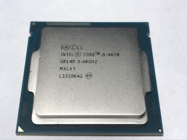 Procesor Intel® Core™ i5 - 4670 | 3.4GHz | LGA1150