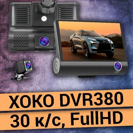 """Хит продаж! Видеорегистратор XOKO 3 камеры, 4"""", FullHD, 170 °"""