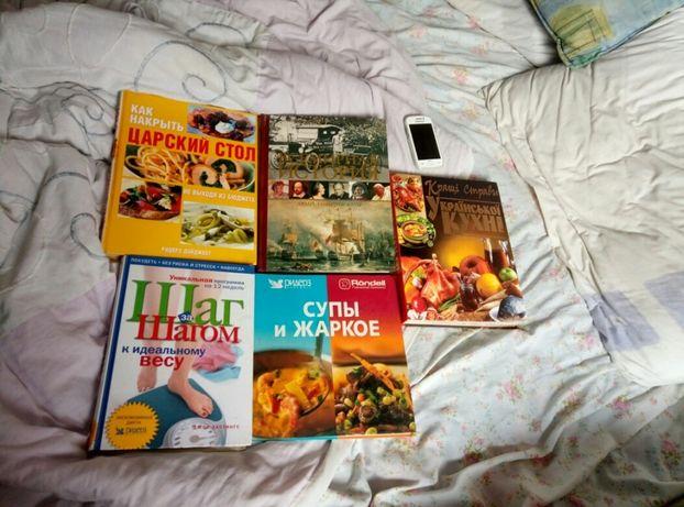 книги новые полезные