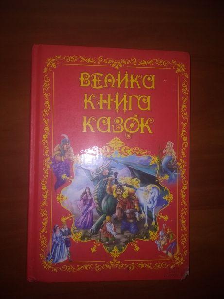 книги б/у обмен  или продам