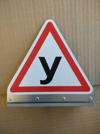 """Магнитный знак учебного автомобиля, буква знак """"У"""" ,шашка учебное авто"""