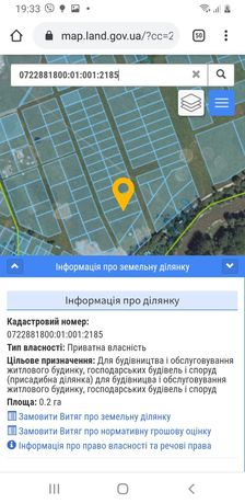 Продаю участок в районі Нової лінії
