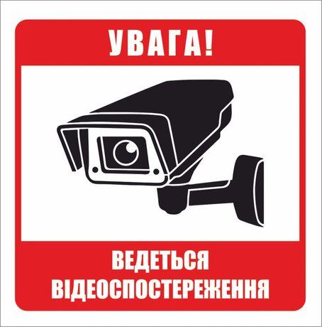 Видеонаблюдение, Сигнализация, Домофон, камера, сирена, двр, замок