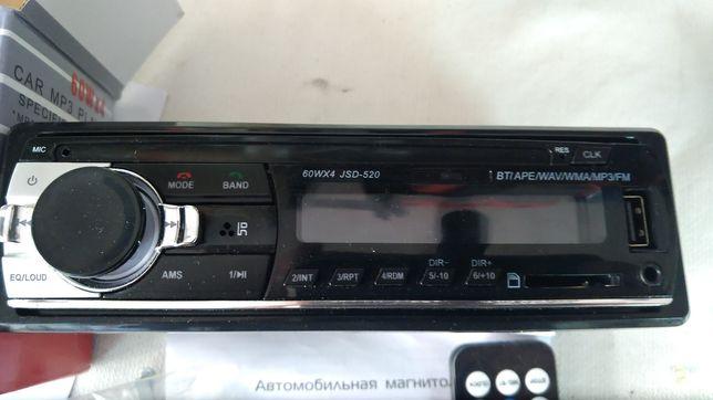 Autoradio mp3 BT