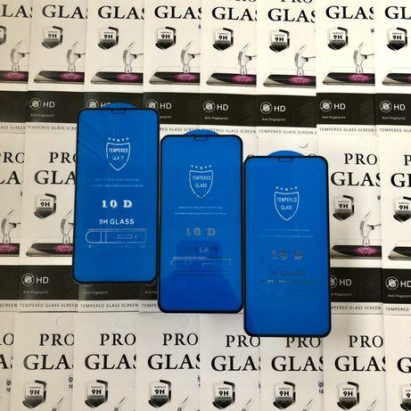 АКЦИЯ 2+1 Защитное 10D стекло на айфон IPhone 6/7+/X/XS Max/XR/11 Max