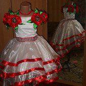 Продам дуже красиве плаття