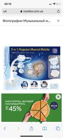 Суперкачественный мобиль Infantino 3 в 1