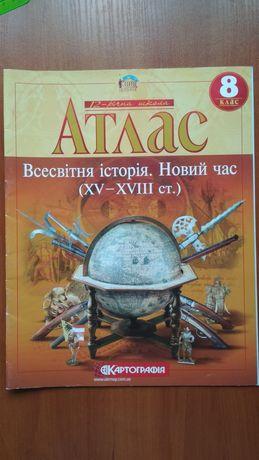 Атлас Всесвітня історія. Новий час (XV - XVIII ст.) 8 клас