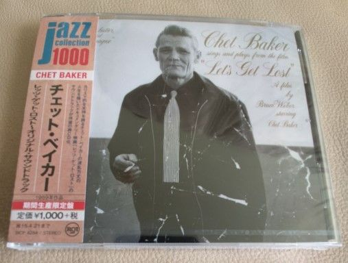 "cd: Chet Baker ‎– Sings And Plays From The Film ""Let's Get Lost"""