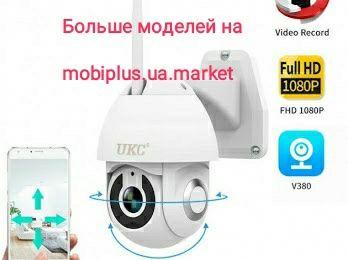 Уличная IP Camera V380 поворотная