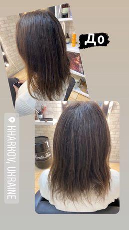 Наращивание волос, кератин, ботокс, биксипластия волос!
