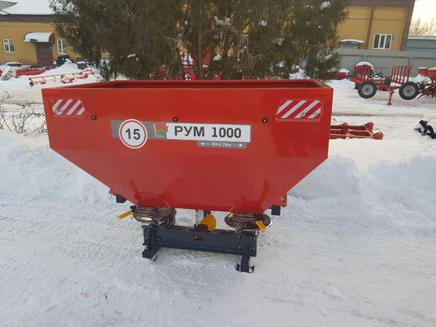 Розкидач мінеральних добрив РУМ 800; РУМ 1000; РУМ 1200; РУМ 2200