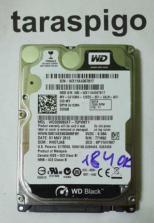 "HDD 2.5"" WD Scorpio Black, , SATA 3Gb/s, 320 Гб, 7200 rpm, буфер 16 Мб"