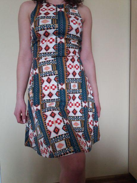 Літнє платтячко.