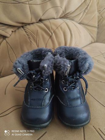 Ботиночки, сапожки